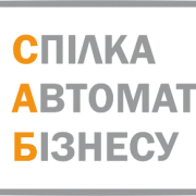 Клиентские лицензии