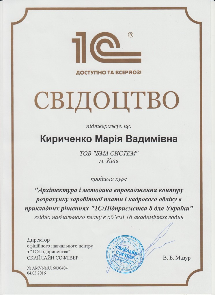 Кириченко1